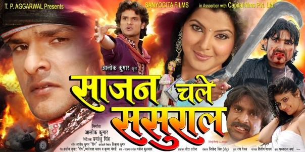 BIG Ganga World Television Premiere_Sajan Chale Sasural