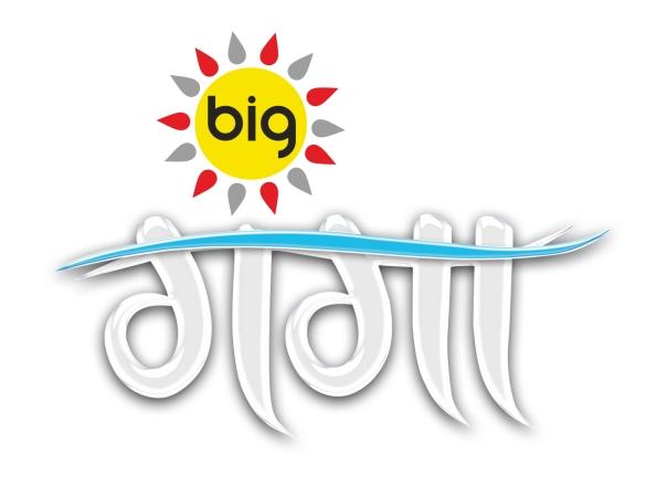 BIG Ganga_Logo