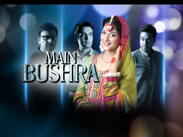 Main Bushra end page