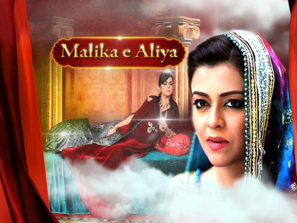 Malika e Aliya